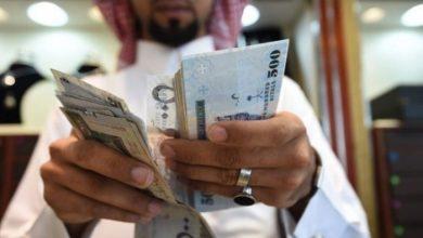 صورة ارتفاع القروض المتعثرة لدى بنوك السعودية إلى 33 مليار ريال