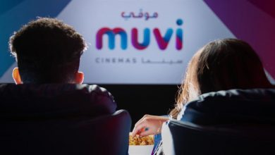 صورة افتتاح أول سينما في الطائف