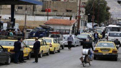 صورة الأزمة تتفاقم.. لبنان يعلن رفع الدفع عن المحروقات