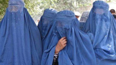 صورة الأمم المتحدة تكشف ما حصل للنساء في أفغانستان بعد سيطرة طالبان.. وتدعو المجتمع الدولي لفعل هذا الأمر