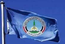 صورة الإصلاح اليمني يطالب بتحقيق دولي في اغتيال كوادره بعدن