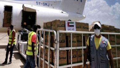 صورة الإمارات ترسل طائرة مساعدات إنسانية إلى إقليم تيجراي الإثيوبي