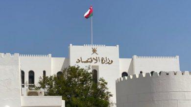 صورة الاستثمارات الأجنبية في عُمان تتخطى 40 مليار دولار بـ9 أشهر