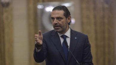صورة الحريري: تعطيل تشكيل الحكومة اللبنانية صناعة إيرانية بامتياز