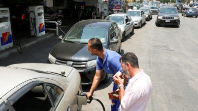 صورة الحكومة اللبنانية تلغي قرار وزارة الطاقة برفع دعم الوقود