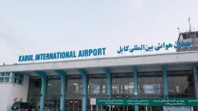 صورة الخارجية الأمريكية والبنتاجون يصدران معلومات متضاربة حول الوصول لمطار كابل