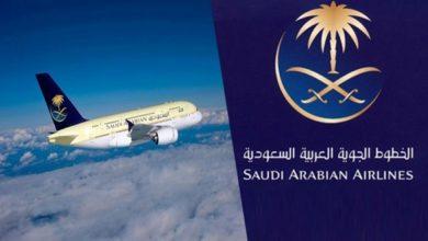 صورة الخطوط السعودية تعلن وظائف إدارية وتقنية شاغرة لحديثي التخرج وذوي الخبرة