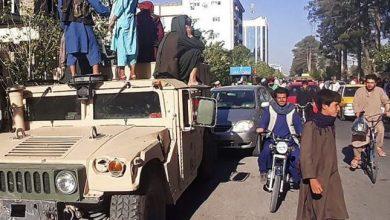 صورة الداخلية الأفغانية: مسلحو طالبان بدأوا بدخول العاصمة كابل من جميع الاتجاهات