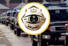 صورة الرياض.. القبض على مقيمَيْن ارتكبا جرائم تمثّلت في جمع الأموال من مخالفي أنظمة الإقامة والعمل