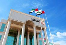صورة السجن والغرامة لـ40 شخصا و8 شركات بتهمة الاحتيال في أبوظبي