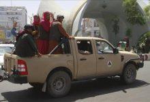 صورة السعودية تدعو التعاون الإسلامي لاجتماع طارئ حول أفغانستان