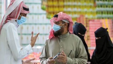 صورة السعودية.. عقوبة عدم لبس الكمامة قد تصل إلى 200 ألف ريال