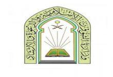 صورة الشؤون الإسلامية تعيد افتتاح 6 مساجد في 3 مناطق