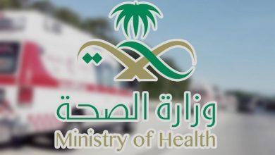 صورة الصحة: تسجيل 9 وفيات و458 إصابة جديدة بفيروس كورونا وشفاء 753 حالة