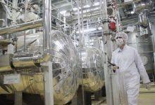 صورة الطاقة الذرية: إيران أنتجت 200 جرام من اليورانيوم المخصب بنقاء 20%