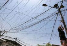 صورة العراق.. انقطاع التيار الكهربائي جراء تفجير برجي طاقة في كركوك
