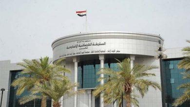 صورة العراق.. هيئة النزاهة الاتحادية تحظر على موظفيها الانتماء للأحزاب أو تأسيسها