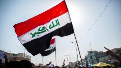 صورة العراق ينفي دعوة الأسد لحضور قمة دول الجوار