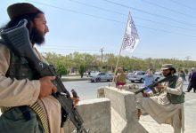 صورة العفو الدولية: طالبان قطعت خدمات المحمول في بعض مناطق سيطرتها.. وتقارير عن عمليات قتل وتعذيب