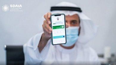 صورة الكشف عن 10 فوائد للمواطنين والمقيمين من ربط جواز السفر الصحي مع اتحاد النقل الجوي الدولي
