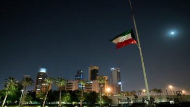 صورة الكويت ستحصل على 2.66 مليار دولار من صندوق النقد الدولي.. ما القصة؟