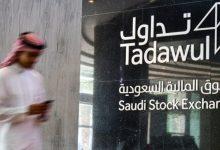 صورة المالية السعودية تطرح صكوكا محلية بـ3.03 مليارات دولار