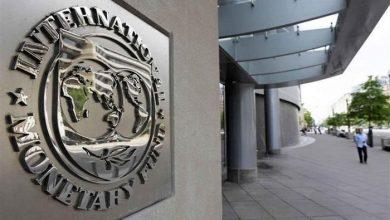 صورة النقد الدولي يقدم لتركيا 6.4 مليار دولار لمساعدتها ضد كورونا
