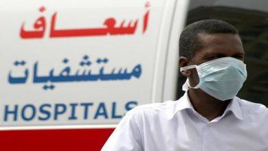 صورة اليمن يعلن الدخول في موجة ثالثة من تفشي فيروس كورونا