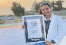 صورة بالصور: مواطنة تدخل موسوعة غينيس بأكبر خريطة في العالم