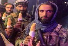 صورة بعد الملاهي.. شاهد عناصر طالبان يتناولون الآيس كريم في كابل