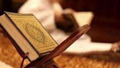 صورة بعد دمج بعضها في التعليم العام.. مصادر تكشف عن قرار جديد بشأن القبول بمدارس تحفيظ القرآن للصف الأول ثانوي