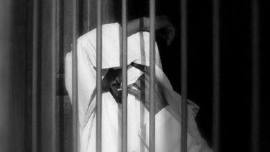 صورة بعد رفض المدعي عليها تسليمه مستحقاته.. ديوان المظالم يصدر حكمًا مفاجئًا بشأن رواتب شخص مسجون