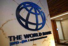 صورة بعد سيطرة طالبان.. البنك الدولي يعلن وقف صرف الأموال لعملياته بأفغانستان