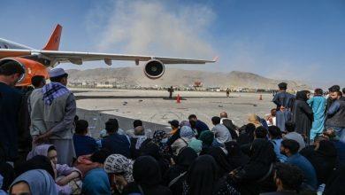 صورة تحقيق أمريكي بوجود أشلاء بشرية في الطائرة المكتظة بالأفغان