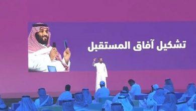 صورة تعرَّف على أسماء أكبر 10 شركات تكنولوجية في العالم ستفتح مراكز لها في السعودية
