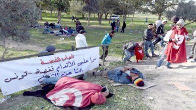 صورة تقرير أممي: 14.3 مليون شاب عربي عاطل عن العمل