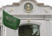 صورة تنبيه هام من سفارة المملكة بنيوزيلندا للسعوديين