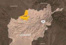 صورة ماذا يحدث في افغانستان وما هو الوضع الحالي فيها
