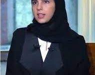 صورة تعرف بدرية القبلان زوجة صالح العزاز