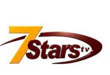 صورة تردد قناة سفن ستارز الأردنية الاخبارية 2022 Seven Stars على النايل سات