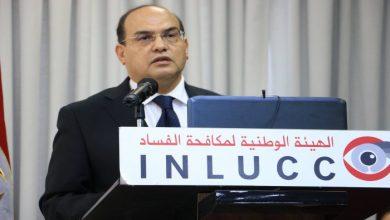 صورة تونس.. وضع الرئيس السابق لهيئة مكافحة الفساد تحت الإقامة الجبرية