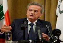 صورة حاكم مصرف لبنان: لا تراجع عن رفع دعم المحروقات إلا بحالة واحدة