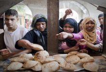 صورة حزب مصري: صندوق النقد ألزم البلاد بسياسات اقتصادية ضد الفقراء