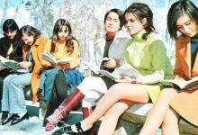 صورة حقيقة صورة نساء أفغانستان في السبعينات