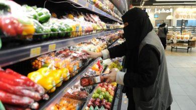 صورة خلال يوليو.. ارتفاع معدل التضخم السنوي في السعودية بنسبة 0.4%