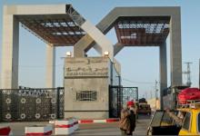 صورة داخلية غزة: فتح معبر رفح الخميس في اتجاه واحد ومن الأحد في الاتجاهين