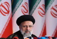 صورة رئيسي يتعهد ببيع نفط إيران: هناك أرضية واسعة تنتظره