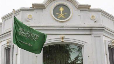 صورة سفارة المملكة تصدر تنبيهاً للمواطنين المتواجدين في نيوزيلندا