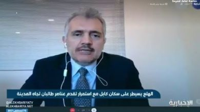 صورة سفير أفغانستان السابق لدى السعودية يكشف عن مفاجأة بشأن ما حصل لجيش بلاده أمام طالبان- فيديو