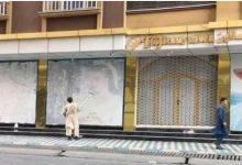 صورة شاهد.. طالبان تطمس صور النساء من إعلانات الشوارع بعد سيطرتها على أفغانستان